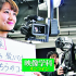 東京ビジュアルアーツ 11月 映像学科の体験入学(オンライン)1
