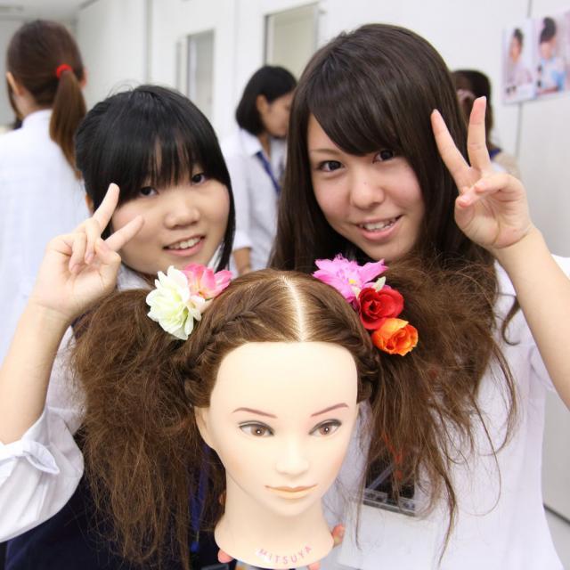 国際理容美容専門学校 美容科体験入学1
