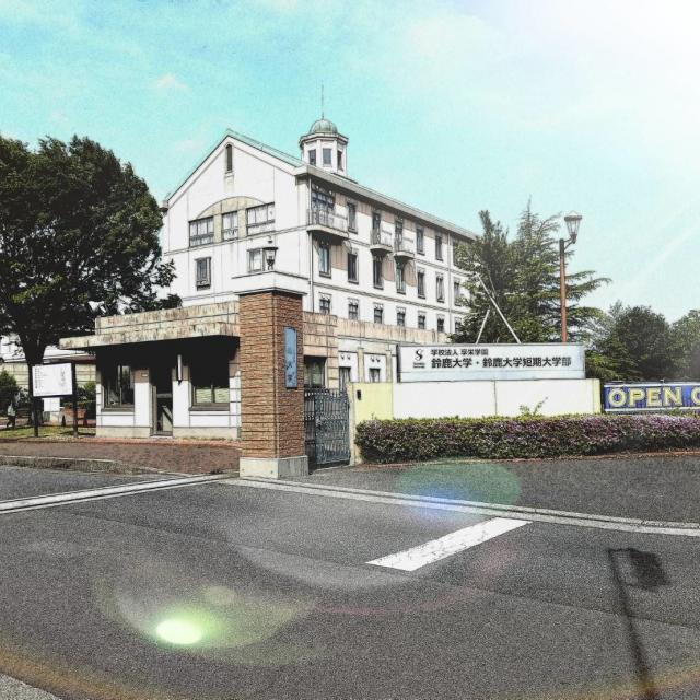 鈴鹿大学 6.9 オープンキャンパス開催!1