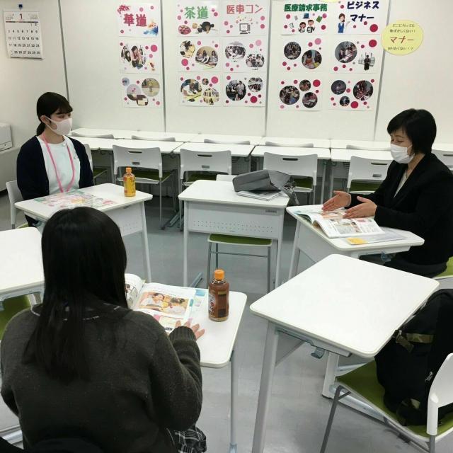 仙台医療福祉専門学校 【迷ったらまずはコレ!】オープンキャンパス2