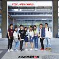 京都外国語専門学校 2019年オープンキャンパスいよいよ開催です!