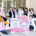 名古屋医療秘書福祉専門学校 オープンキャンパス