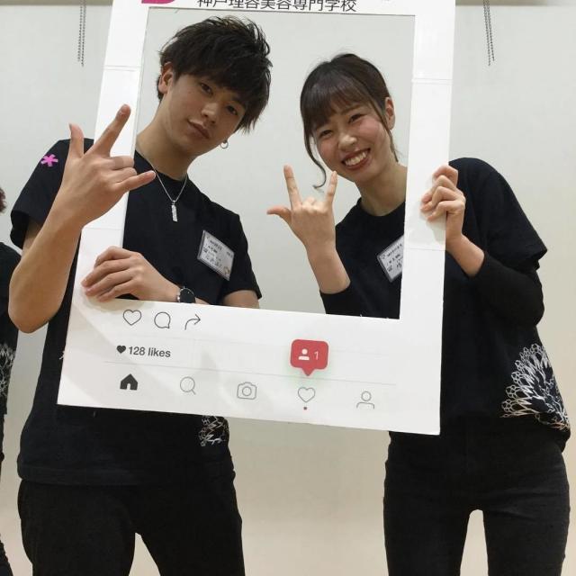 神戸理容美容専門学校 放課後オープンキャンパスっていいですよ!1