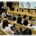 九州女子短期大学 2020 OPEN CAMPUS