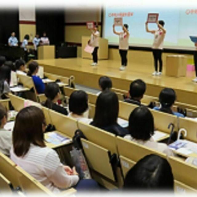 九州女子短期大学 2020 OPEN CAMPUS1