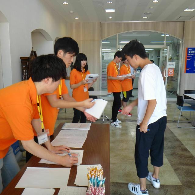 中京学院大学 《8月7日開催》オープンキャンパス2021 経営学部1
