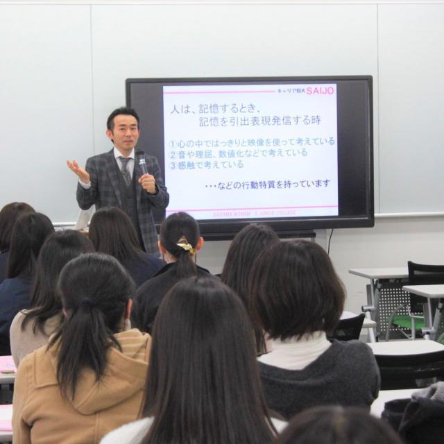 埼玉女子短期大学 #SAIJOシェア -夢も、学びも、この瞬間も。-4