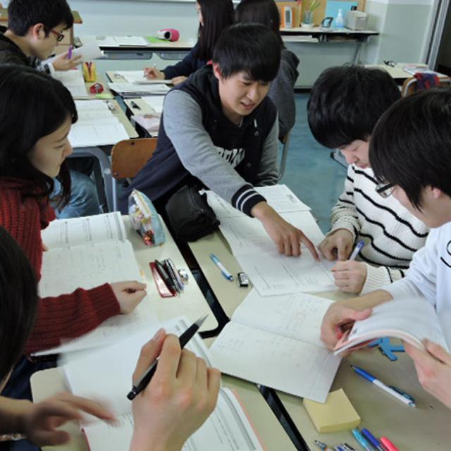 筑波研究学園専門学校 公務員コースの楽しさがよく分かる【夏の特別模擬授業】1