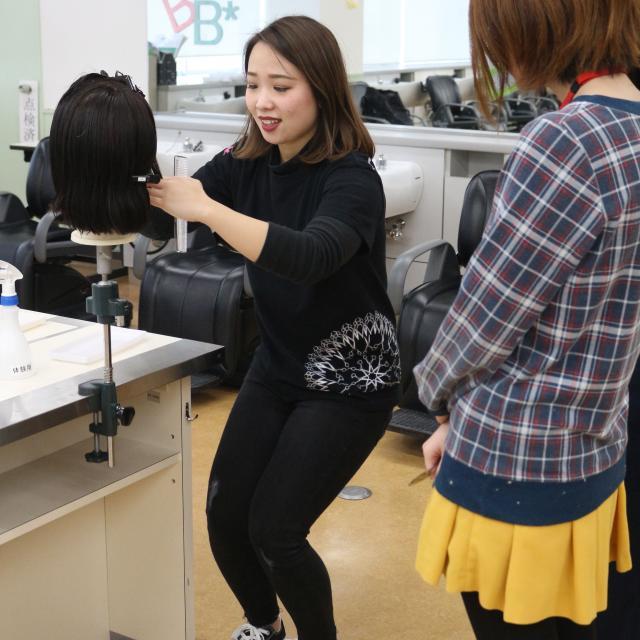神戸理容美容専門学校 2019年 技術体験しよう!オープンキャンパス!2