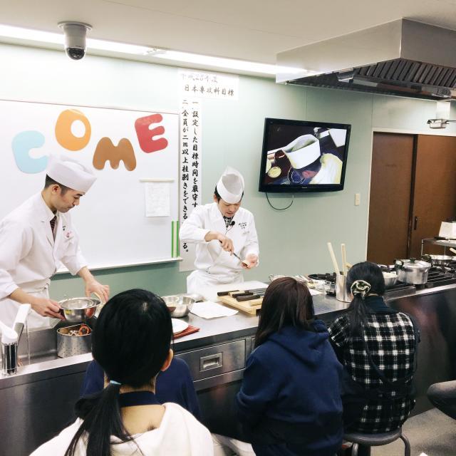 光塩学園調理製菓専門学校 【調理】2月のオープンキャンパス【メニューはお楽しみ!】3