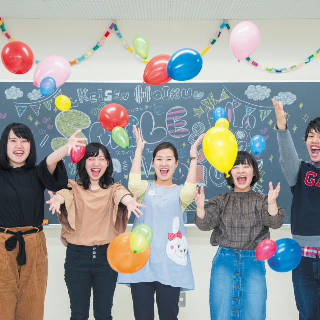 経専北海道保育専門学校 AO面談スタート!オープンキャンパスにきて面談も受けられる☆1