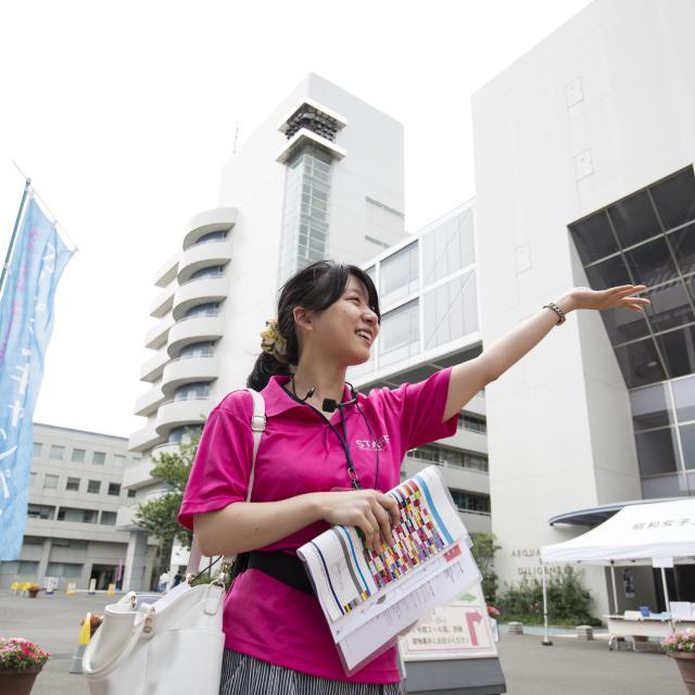 昭和女子大学 2018年度オープンキャンパス1