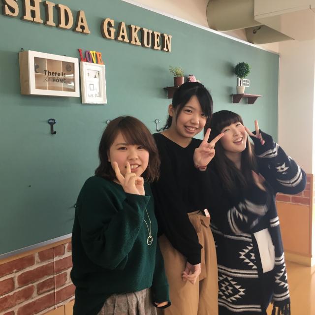 吉田学園動物看護専門学校 【動物看護学科】オープンキャンパス!先輩と話そう!3