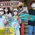 東京福祉保育専門学校 夏のミニオーキャン☆布クレヨンでオリジナルバッグ制作