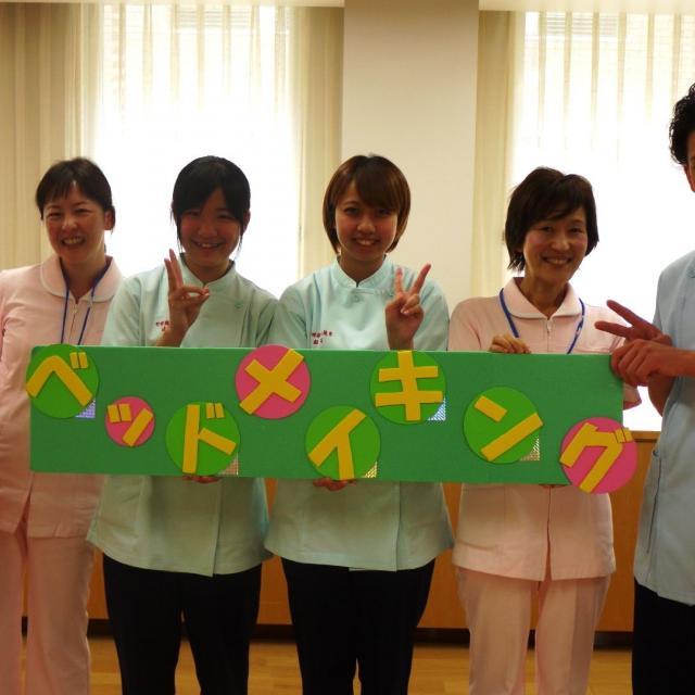 町田福祉保育専門学校 【介護系】★ベッドメイキング★ 放課後オープンキャンパス3