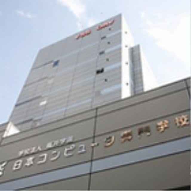 日本コンピュータ専門学校 4月のオープンキャンパス1
