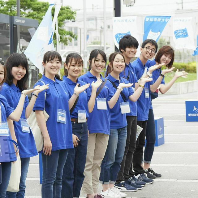 愛知淑徳大学 6月8日(月)~7月上旬 春のWEBオープンキャンパス開催!1
