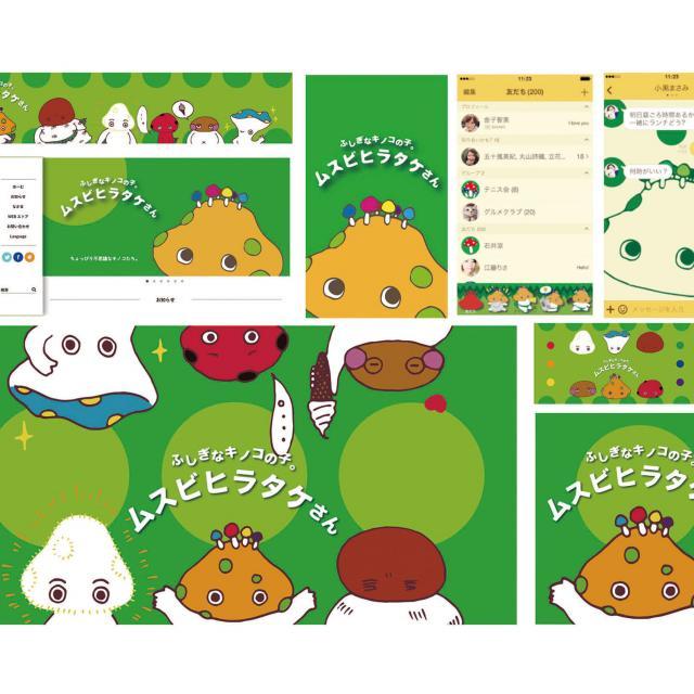 日本デザイン福祉専門学校 3/8(日)キャラクタープロモーション1