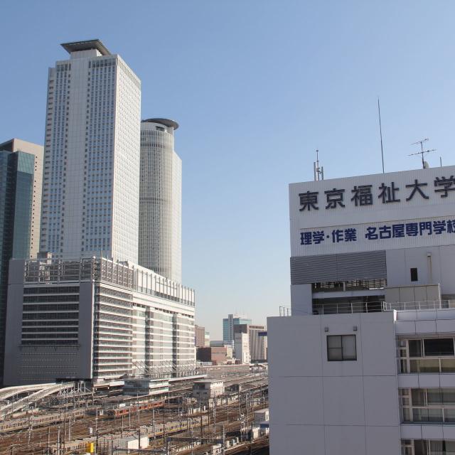 東京福祉大学 名古屋キャンパス 春のオープンキャンパス1