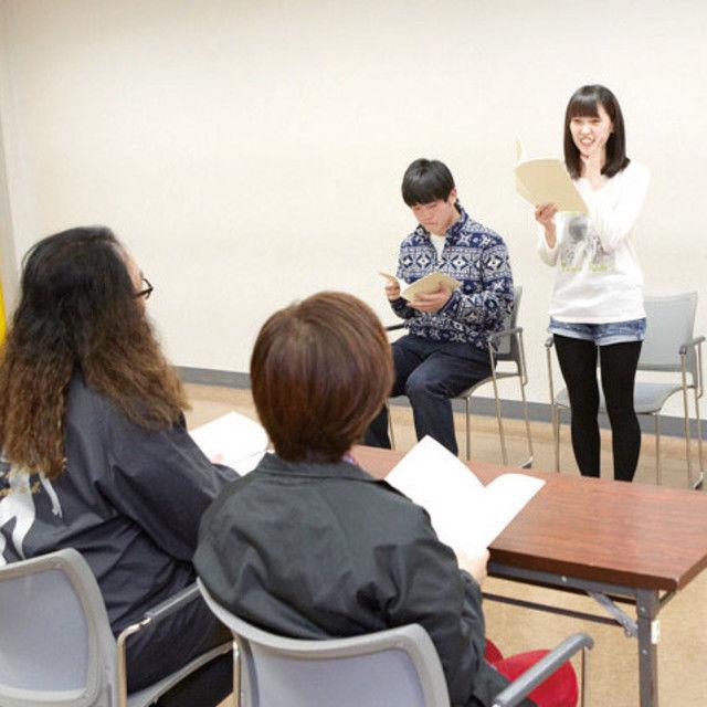 声優・俳優になるためのトレーニング!アフレコ体験も!