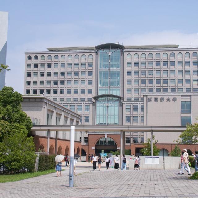武蔵野大学 授業体験day1