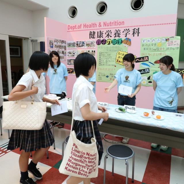 高崎健康福祉大学 【生物生産学科】春のオープンキャンパス3