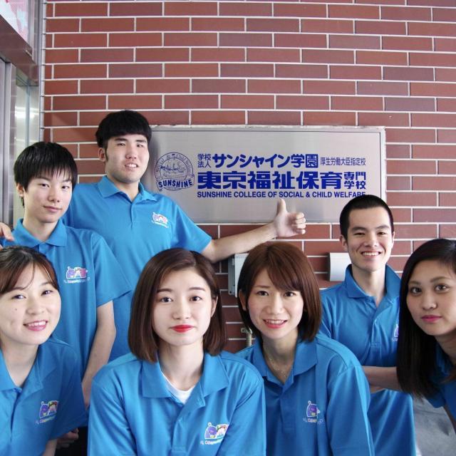 東京福祉保育専門学校 介護のオープンキャンパス☆優しさNO1の先生と先輩に会える!4