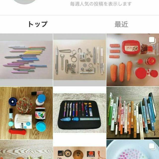 京都芸術大学 おうちでできる!二種類の芸術ワークショップがスタート!!2