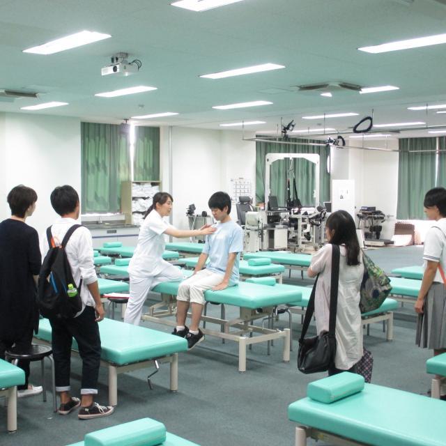 高崎健康福祉大学 【理学療法学科】夏のオープンキャンパス1