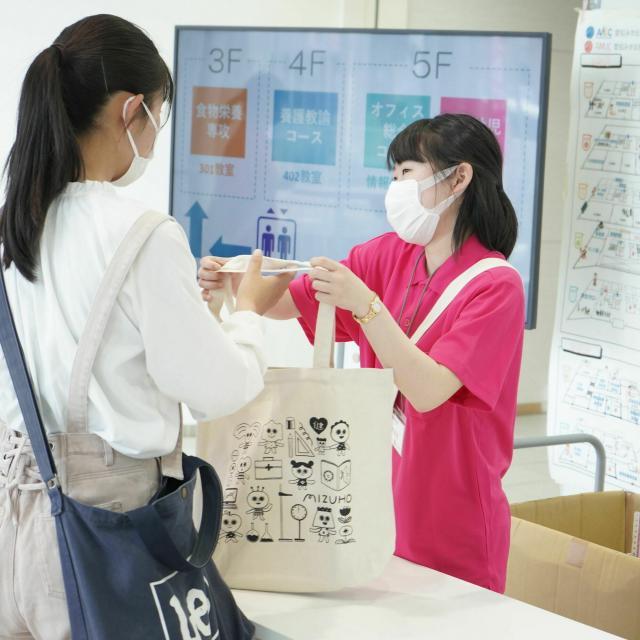 愛知みずほ短期大学 高1・2年生向け オープンキャンパス10月1