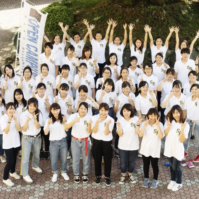 修文大学 修キャン2019(オープンキャンパス2019)開催!1