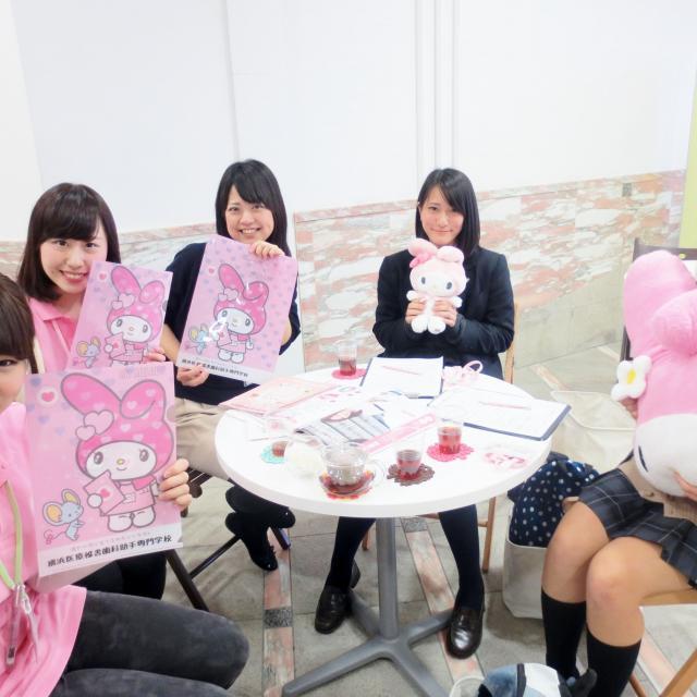 東京医療秘書福祉専門学校 ◆◇2年生限定説明会◇◆1