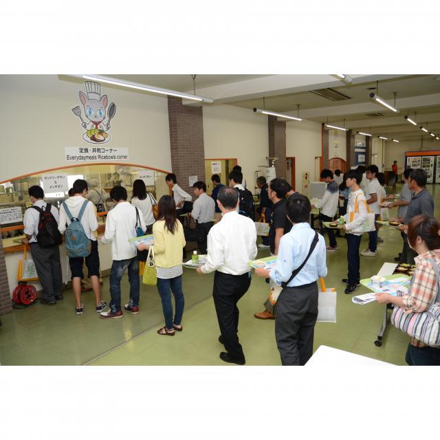 埼玉工業大学 8/26(日)オープンキャンパス2
