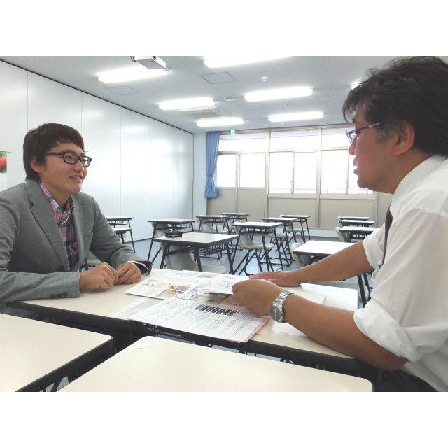 豊橋調理製菓専門学校 短時間でなんでも解決!!【入学説明相談会】2