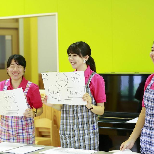 福岡女学院大学 【今年は来場型で実施!】FUKUJOのオープンキャンパス2