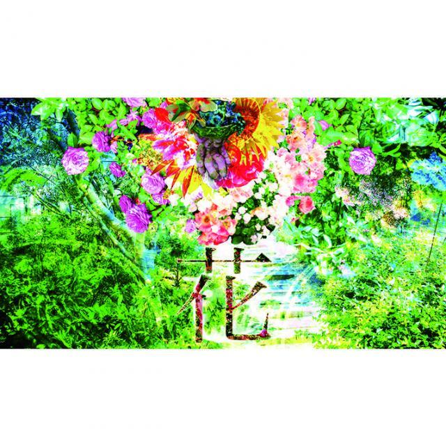 日本デザイン福祉専門学校 8/18(土)壁紙のデジタルコラージュデザイン1