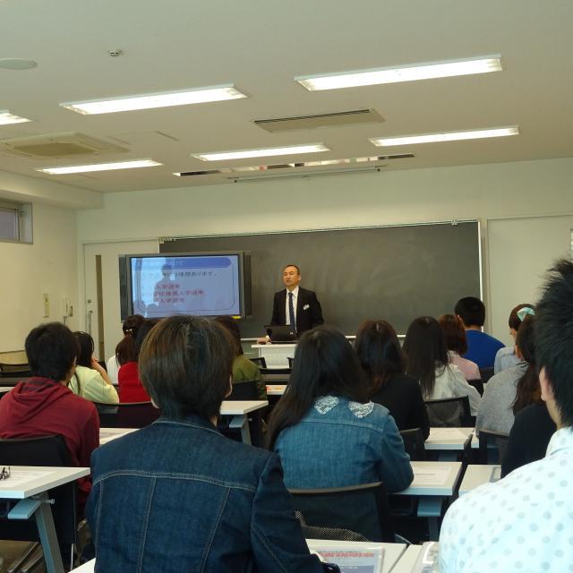 大阪ホテル専門学校 AO入学選考説明会1