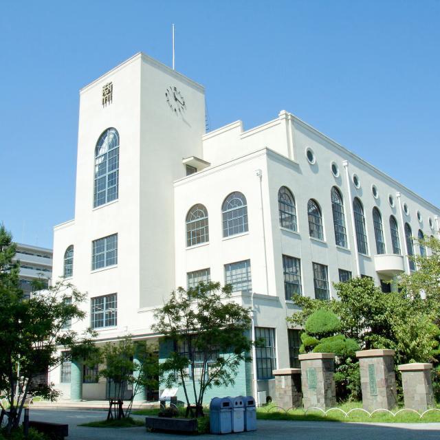 大阪商業大学 | 資料請求・願書...