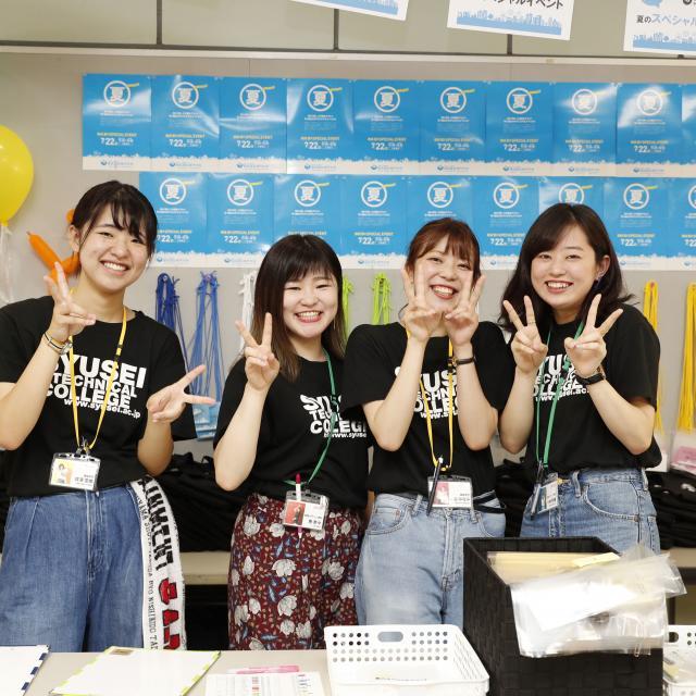 修成建設専門学校 夏のスペシャルオープンキャンパス!2