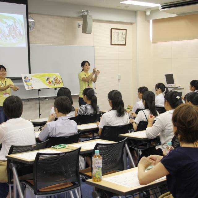 広島文教大学(仮称) 【学び体験】第2回オープンキャンパス3