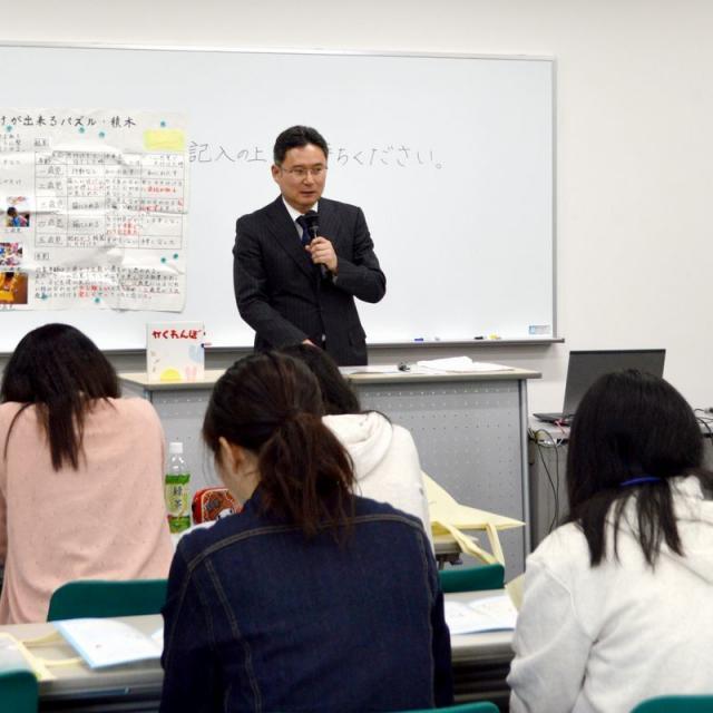 横浜創英大学 入試説明会4