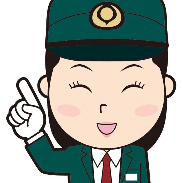 上越公務員・情報ビジネス専門学校 北陸新幹線で富山から無料でオープンキャンパスに参加しよう!2