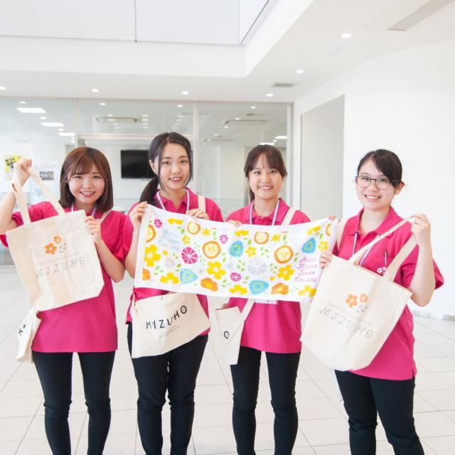 愛知みずほ短期大学 オープンキャンパス開催!1