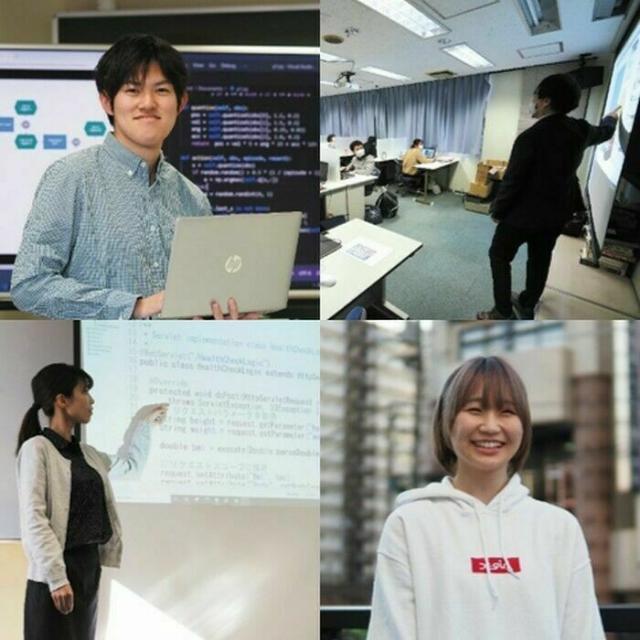 日本国際工科専門学校 体験授業1