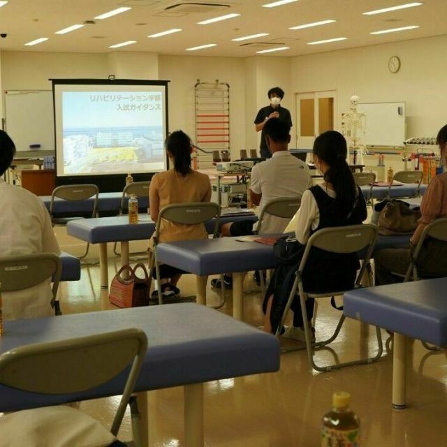 神戸国際大学 7月4日オープンキャンパス(リハビリテーション学部)2