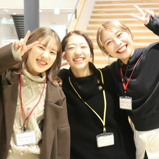 新潟青陵大学短期大学部 【毎日開催中!】Webオープンキャンパス3