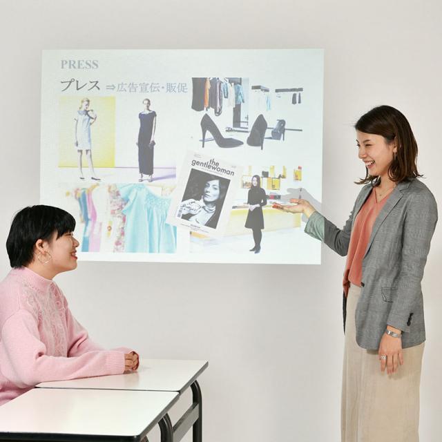 織田ファッション専門学校 ファッションの仕事を知ろう1