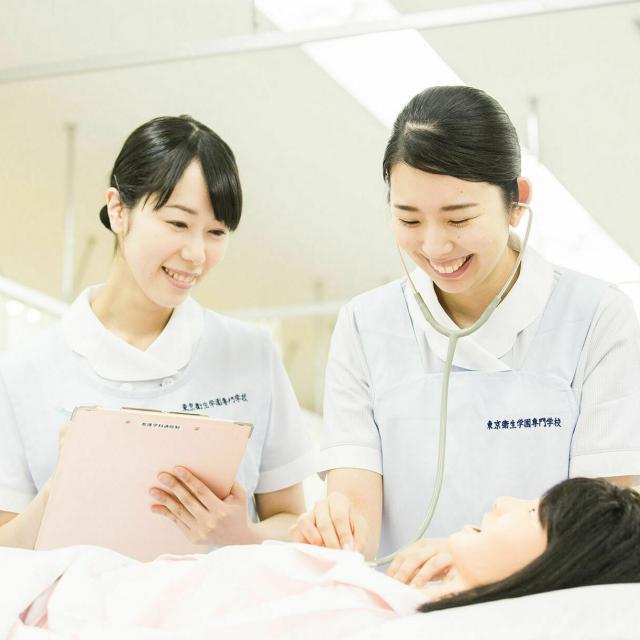 東京衛生学園専門学校 【看護学科】オンライン説明会3