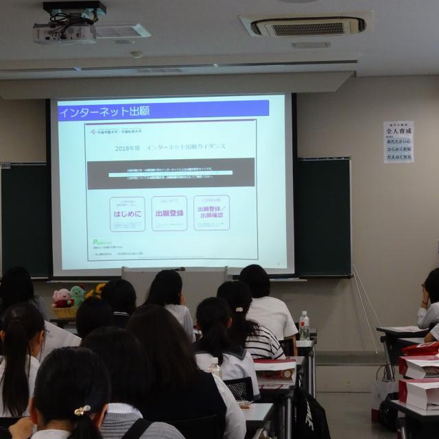 中国短期大学 オープンキャンパス♪1