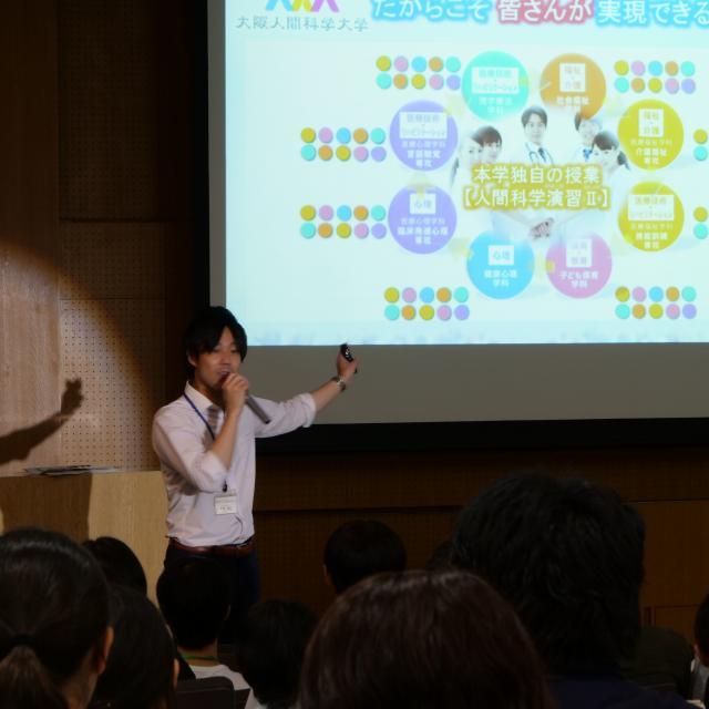 大阪人間科学大学 オープンキャンパス20192